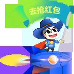 梧州网站建设